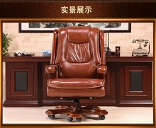 DHL Shipping Genuine Leather President of chair,Boss chair, office chair, computer chair with massage function(China)