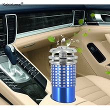 Kebidumei Vehicle Air Purifier Mini Auto Car Fresh Air Anion Ionic Purifier Oxygen Bar Ozone Ionizer Interior Accessories DC12V(China)