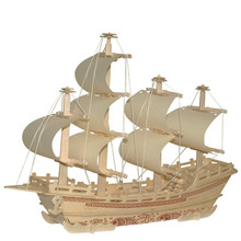 Classical Sailing Ship Model Wooden DIY 3D Jigsaw Puzzle Educational Adult toys Child Toy(China)