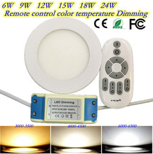 LED Panel Light LED Ceiling 2.4G remote control color temperature dimming 6W round 125 * 125 AC 85-265V LED Downlight DHL Free