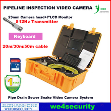 Waterproof Pipeline Endoscope Borescope Pipe Drain Sewer Inspect Camera 512hz Transmitter 23mm Camera 50m Cable DVR Keyboard(China)