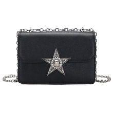 Female bag 2017 new fashion wave Korean simple package personality temperament small square bag with big star(China)