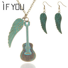 2015 Design Personality Jewelry Set Bronze Angel Wing Guitar Punk Necklace Earring Jewelry Sets For Women Trend pingente definir