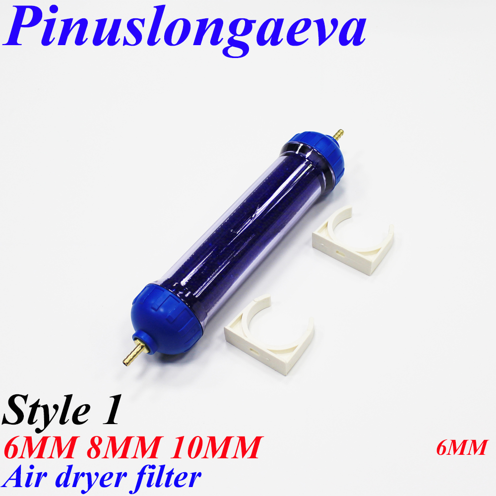 Pinuslongaeva Factory outlet 6mm 8mm 10mm 230ml gas filter dryer air dryer repeated use prolong the service life of the machine<br>