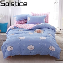Solstice Cartoon Clouds Striped Flowers 3/4pcs Bedding Set Bed Cover Bed Sheet Duvet Cover Pillowcase Bed Linen Bedclothes Queen