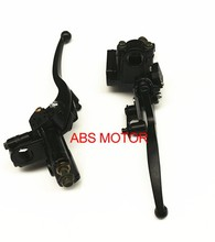 The size of the ATV brake handle rear disc brakes pump the beach car accessories