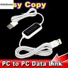2016 New USB PC To PC Online Share Sync Link Net Direct Data File Transfer Bridge LED Cable Easy Copy Between 2 Computer