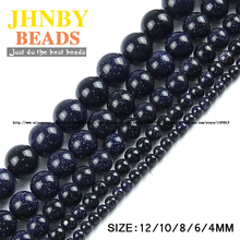 JHNBY Top quality Natural Stone Blue sandstone beads Round Loose beads ball 4/6/8/10/12MM handmade Jewelry bracelet making DIY