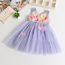 Girls Flowers Wedding Dress Cute Belle Dresses High-quality Goods Princess Party Dress Fashion High-grade Children Clothing(China)