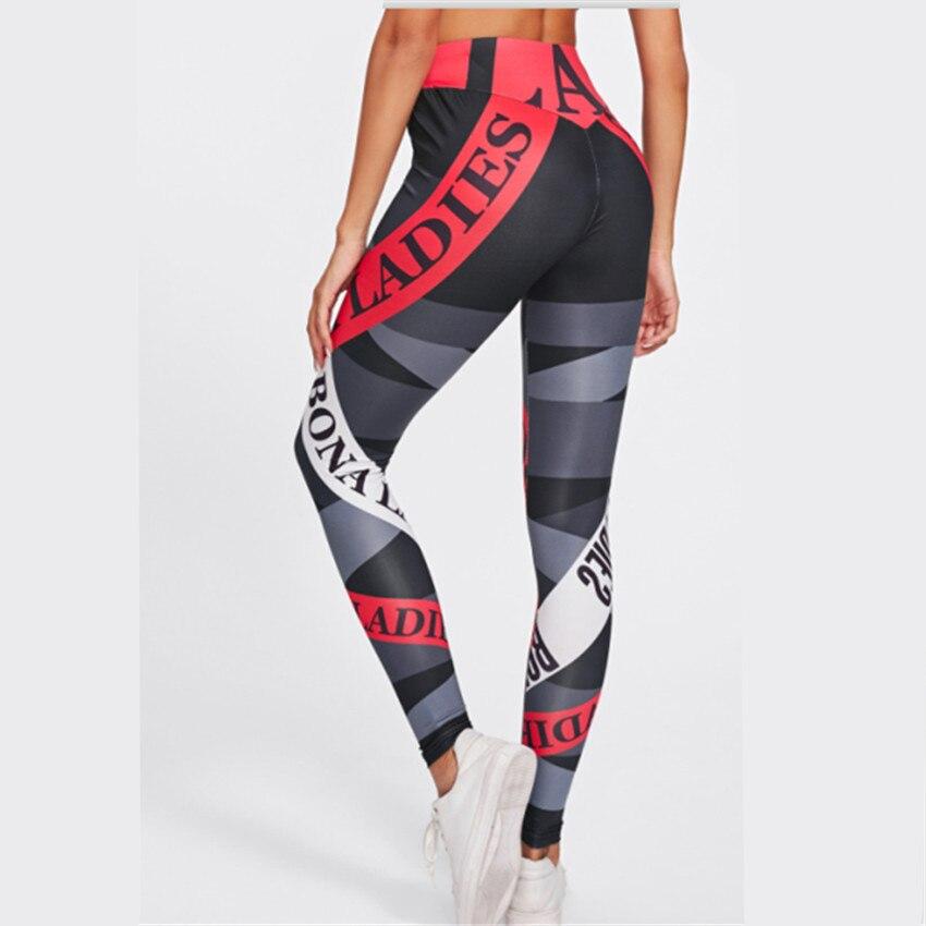 womens leggins (4)