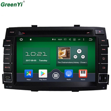 Octa Core Android 6.0/7.1 RAM 2G 32G ROM Fit KIA Sorento 2009 2010 2011 Car DVD Player GPS Radio WIFI Bluetooth Map USB Audio(China)