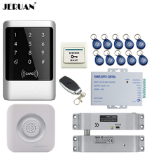 JERUAN Metal RFID Password Access Controller Touch key Waterproof Door control system kit +Doorbell+12V Electric Drop Bolt lock(China)