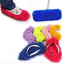 New 1 Piece Microfiber Mop Floor Cleaning Lazy Fuzzy Slippers House Home Flooring Tools Shoes Bathroom Kitchen Cleaner(China)
