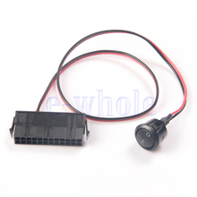 MLLSE PC Server ATX PSU 24Pin Female Socket Starter Switch Button Power Cable New CB0413
