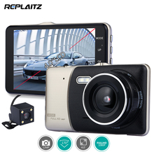 4'' 1080P HD Car DVR Dual Lens Car Driving Vedio Recorder Night Vision Dash Camera Support Rearview Cam G-sensor(China)