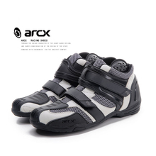Brand ARCX Motorcycle Riding Protection Short Boots Summer Motocross Racing Breathable Mesh Perforated Shoes Men Women
