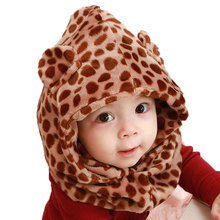 Retail Unisex New Cartoon Double Ear Leopard Grain Hooded Shawl Hat Scarf Children Kids Winter Warm Cloak Cape Colthes MZ1068