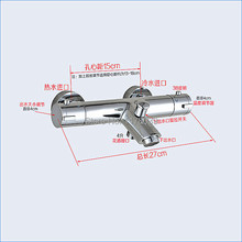 Concealed thermostatic bath shower taps,bath shower thermostatic mixer,solar mixing valve,Free Shipping J14858