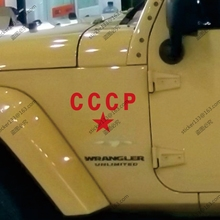 CCCP Red Star Decal Sticker Soviet Russian Russia Car Trunk Vinyl Die cut,choose size !