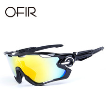 OFIR 3 Lens Polarized Sunglasses Interchangeable Lenes for Men Women Climbing Driving Golf Eyewear UV400 Protection Glasses(China)