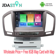 2DIN Android 6.0 Car DVD Player For Opel Insignia Vauxhall Buick Rega 8 Core 2GB Ram 32GB Flash Multimedia GPS Navigation Radio