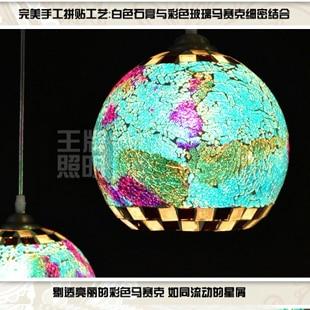 Colorful mosaic pendant light restaurant lamp bar pendant light lamps md1028<br><br>Aliexpress