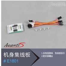 Control Board of fuselage for Avanti S 80mm for Freewing Avanti S 80mm edf rc jet airplane model
