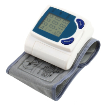Digital LCD Wrist Blood Pressure Monitor Heart Beat Rate Pulse Meter Measure(China)