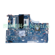 NOKOTION 720569-501 720569-001 for HP Envy TouchSmart 15 15-J laptop motherboard HM87 gt750M 2G Notebook systemboard Mainboard(China)