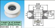 High Precision White Solid Ceramic Guide Pulley  Part CR2015-B04