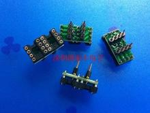 Free shipping op amp  socket single op amp turn to dual op amp connector  ,use for opa627 ad797 opa604 seat