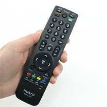 1pcs remote control suitable for lg TV smart lcd led HD AKB69680403 32LG2100 32LH2000 32LH3000 32LD320(China)