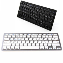 High Quality Slim Bluetooth Keyboard Russian Keyboard Universal Wireless Fingerboard For PC laptop Phones Tablets Projector(China)