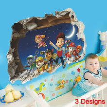 popular cartoon tv wall stickers kids gift bedroom decorations 1482. diy home decals 3d dogs mural art wall tatoo posters 3.0(China)