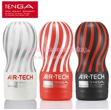 TENGA AIR-TECH Male Masturbator Cup,3 versions, Pussy Vagina, Anal Vaginal Oral Sex Masurbation Cup,Sex products, Adult toys(China)