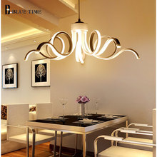 Novelty Living Room Bedroom Led Ceiling Lights Home Indoor Decoration Lighting Fixture Modern Led Ceiling Lamp 10-15 Squre meter(China)
