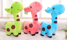 Giraffe plush toy doll pillow birthday gift ideas female children's toys