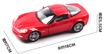 Road 1:43 2007 Chevrolet Corvette boutique alloy car toys for children kids toys Model original box freeshipping(China)