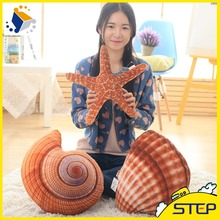 2016 Free Shipping One Piece Conch Starfish Sea Plants Plush Pillow Home Pillow Home Decor Brinquedos Baby Toy ST349(China)