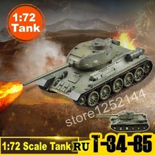 Magic Power Scale Model 1:72 Scale Tank Model Russian Russian Army T-34-85Tank Model 36602 Finished Static Tank Model Collection