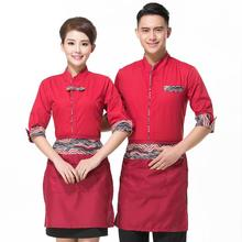 Middle Sleeve Shirt+Apron Uniform Work Men Chinese Food Restaurant Waiter Clothes set Free Shipping Hot Pot Cheap Workwear Sales