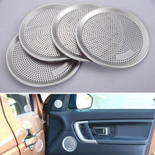 4pcs/set Door Stereo Speaker Loudspeaker Cover Mesh Round Sequined Decoration Trim Fit For Land Rover 2015 2016 Discovery Sport