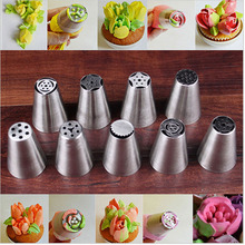 Stainless Steel Cake Decorating Tools gun Cookies Milking oil decorating mouth cream Squeeze nozzle Cake shop Baking Tools 1PCS