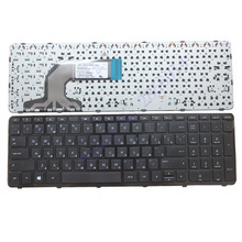 Russian Keyboard FOR HP pavilion 15-N 15-E 15E 15N 15T 15 t -N 15-N000 N100 N200 15-E000 15-E100 RU laptop keyboard with frame(China)