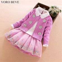 VORO BEVE Autumn Girls Sweater In The Long Children's Long-Sleeved Cardigan Sweater Children's Skirt Three-piece Baby Girl Suit