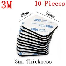 10 pcs 43*55*3mm 3M Strong Double Sided Sticker Acrylic Foam Adhesive Waterproof Car Interior Tape(China)