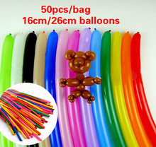 50pcs/lot Mix color 16cm/26cm balloon Wedding Birthday Party Decoration Magic Ballons Kids Assorted Latex Long toys WYQ