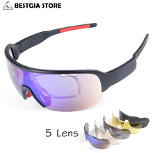 Buy Hot 5 Lens Polarized Cycling Glasses Myopia Frame Racing Bicycle Sunglasses TR90 UV400 Cycling Eyewear Bike Fishing Goggles for $18.72 in AliExpress store