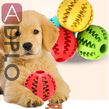 2pcs Rubber Ball Chew Treat Cleaning Pet Dog Puppy Cat Toy Training Dental Teething /Photo Studio