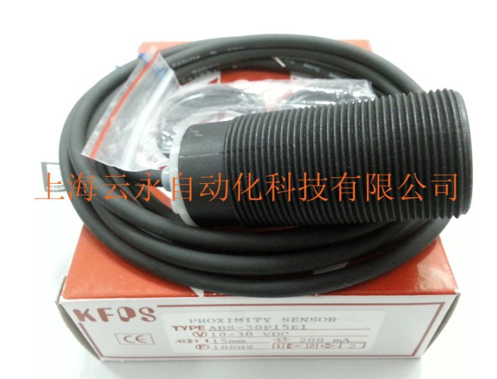 NEW  ORIGINAL ABS-30P15E1 Taiwan  kai fang KFPS twice from proximity switch<br><br>Aliexpress